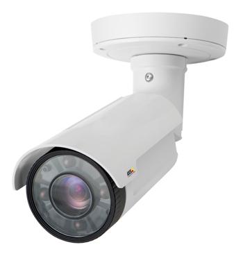 2-мегапиксельная уличная IP камера с адаптивной ИК-подсветкой